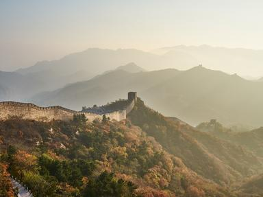 China Quizzes, Trivia and Puzzles