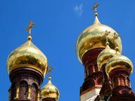 Orthodox Christianity Quizzes, Trivia and Puzzles
