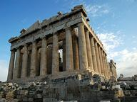 Quiz about Ninth Graders Ancient Greece 2